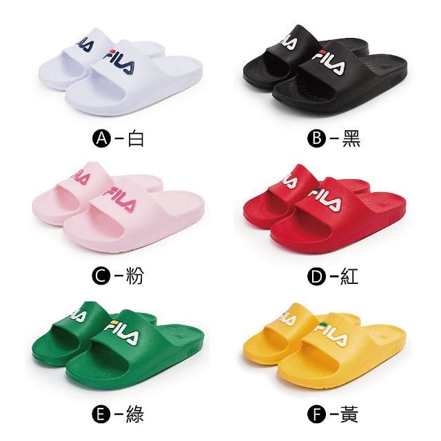 【FILA】男/女 防水拖鞋-雨天必備(共6色)