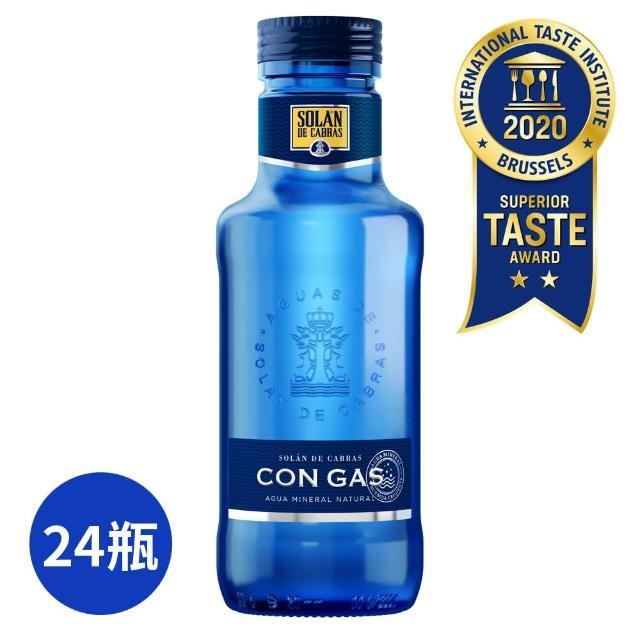 【Solan 西班牙神藍】氣泡水330ml(24入/箱 玻璃瓶)