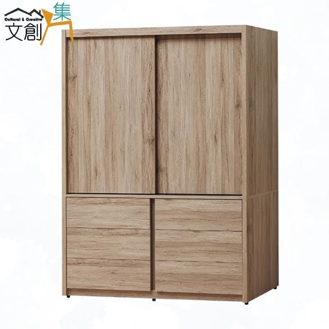 【文創集】滋賀 現代5.1尺推門六抽衣櫃/收納櫃