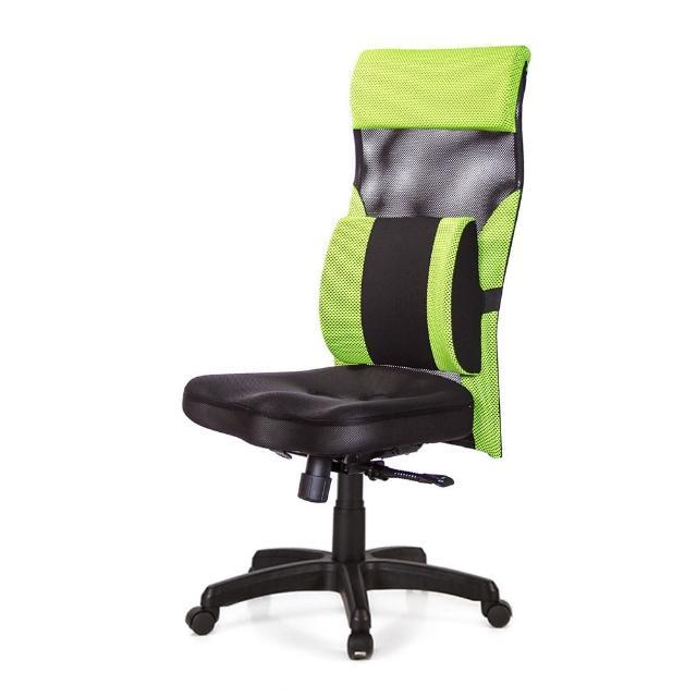 【GXG 吉加吉】高背美臀 電腦椅 無扶手/大腰枕(TW-171EANH)