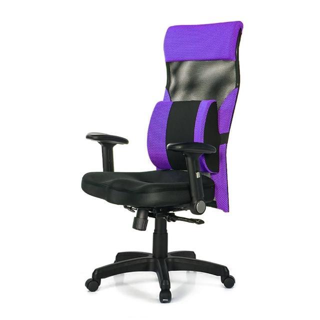【GXG 吉加吉】高背美臀 電腦椅 摺疊扶手/大腰枕(TW-171 EA1)
