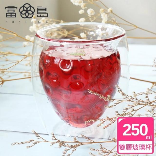 【FUSHIMA 富島】雙層耐熱玻璃杯-草莓甜芯250ML
