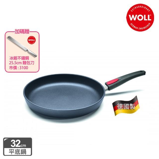 【Woll】Titan Best鈦鑽石系列不沾鍋/平底鍋32cm