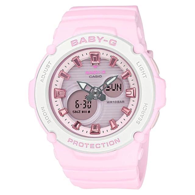【CASIO 卡西歐】BABY-G 仲夏撞色海灘風潮運動雙顯錶-粉紅x白(BGA-270-4A)