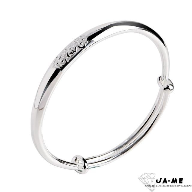 【JA-ME】999.9千足銀福氣安康銀鐲