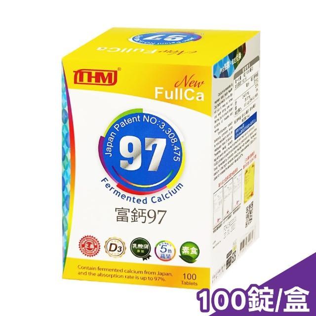 【FullCa】富鈣97加強錠 100錠/盒(日本專利酵素鈣)