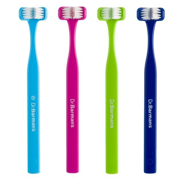 【樂活動】Dr. Barman Superbrush三面式牙刷(挪威原裝進口.成人4入組.專利設計.三個齒面一次清潔)