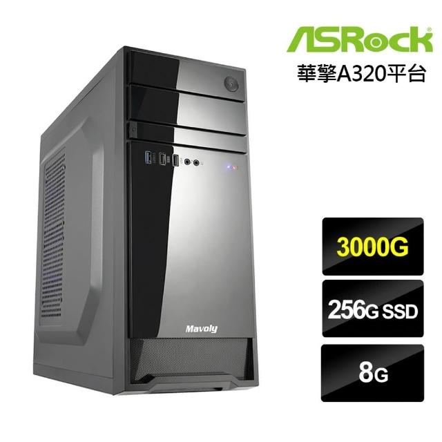 【華擎平台】AMD雙核{神風騎士II}效能電腦(3000G/8G/256G_SSD)