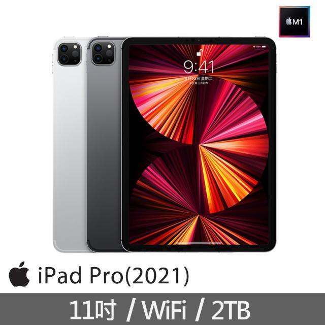 【Apple 蘋果】2021 iPad Pro 11吋 第3代 平板電腦(WiFi/2TB)