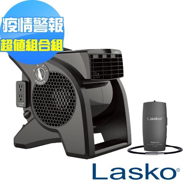 【Lasko】黑武士渦輪循環風扇U15617TW+個人空氣清淨機升級版AP-002黑色款防疫特惠組(特惠至6月底)