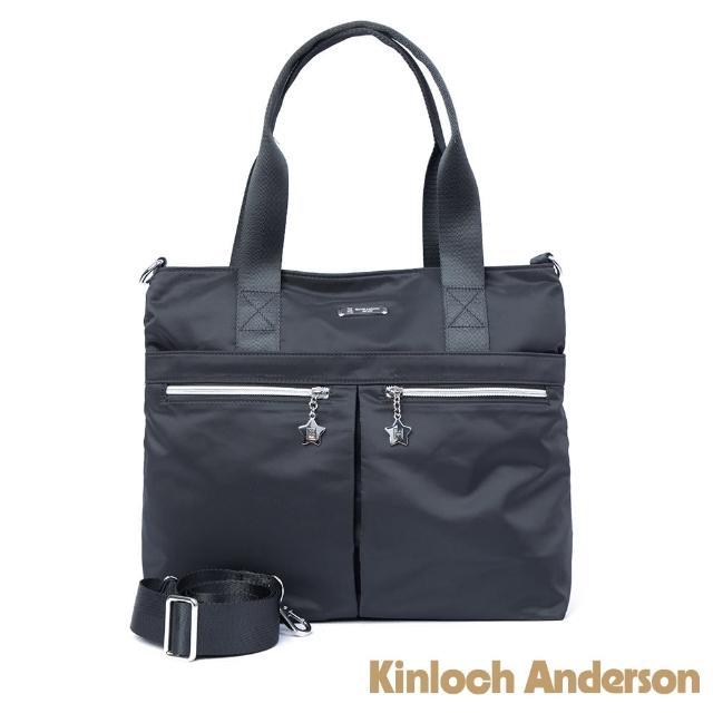 【Kinloch Anderson】城市酷玩 拉鍊前袋手提斜側包(都會黑)