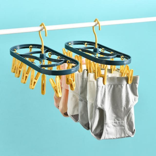【Dagebeno荷生活】360度旋轉防風曬衣夾晾衣架 內褲襪子寶寶衣物12夾