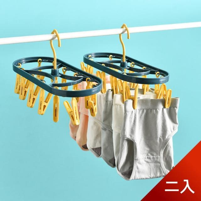【Dagebeno荷生活】360度旋轉防風曬衣夾晾衣架 內褲襪子寶寶衣物12夾(二入)