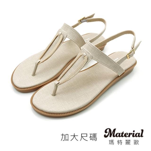 【MATERIAL】涼鞋 加大金屬夾腳平底涼鞋 MA女鞋 TG52041(涼鞋)
