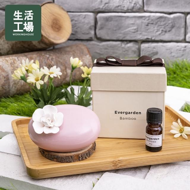【生活工場】Evergarden 茉莉陶瓷擴香禮盒