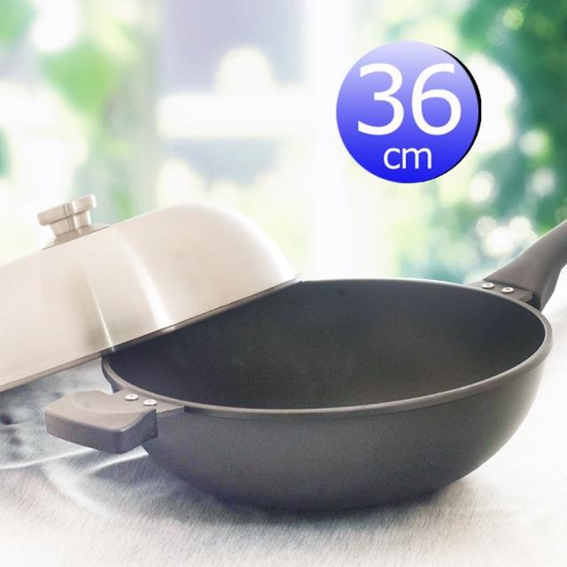 【UNICOOK優樂】極致 手工鑄造不沾深炒鍋(36cm)