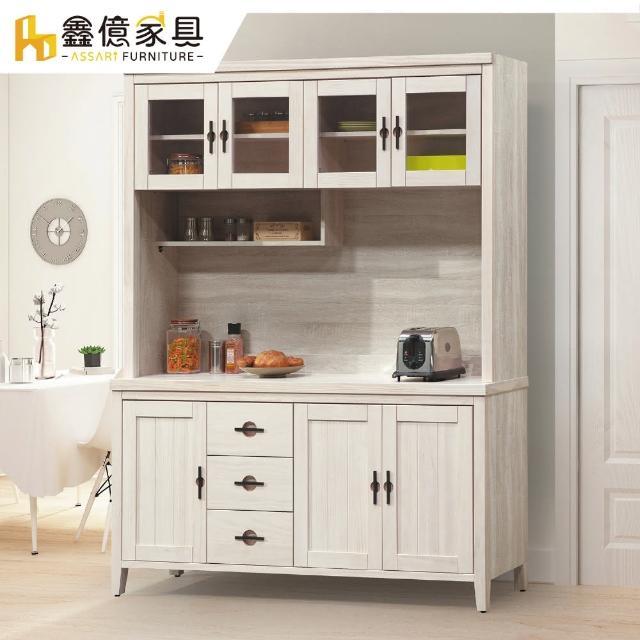 【ASSARI】茉伊拉水洗白5.3尺餐櫃全組(寬156.5x深39.5x高200公分)