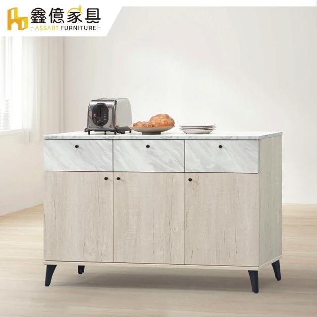 【ASSARI】若娜白橡色4尺餐櫃下座(寬120x深40x高82公分)