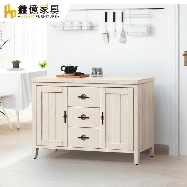 【ASSARI】茉伊拉水洗白4尺餐櫃下座(寬120x深39.5x高81公分)