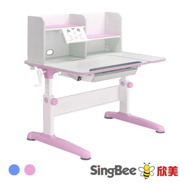 【SingBee 欣美】巧學兒手搖式L型桌+105桌上書架(兒童成長桌椅/學習/台灣製/可調式升降/人體工學)