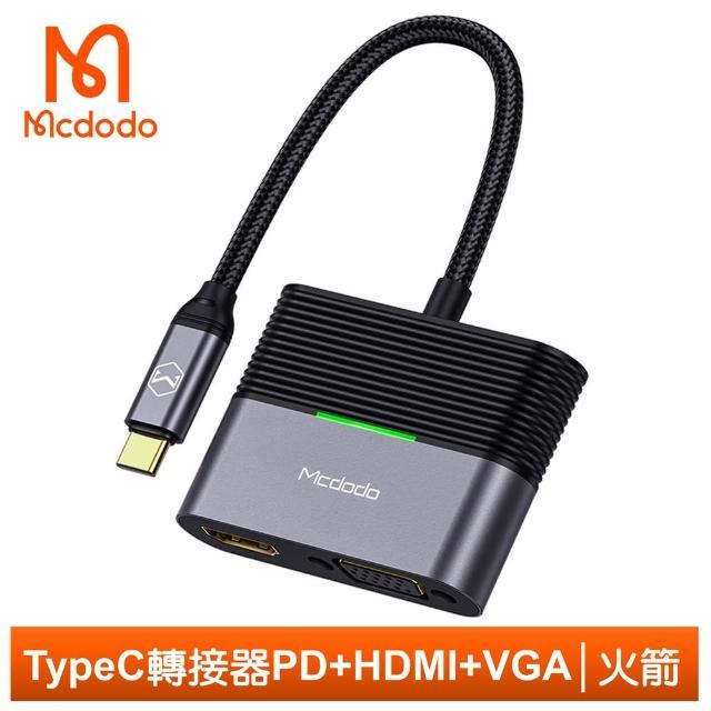 【Mcdodo 麥多多】Type-C轉接頭轉接器轉接線擴展器 4K HDMI VGA 火箭系列 25cm(PD100W快充)