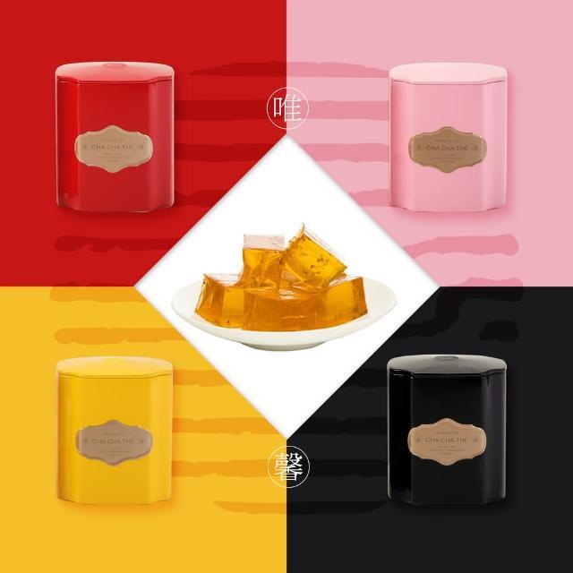 【采采食茶】唯馨-蜂蜜燕窩黃金糖4入(伴手禮/蜂蜜燕窩黃金糖)
