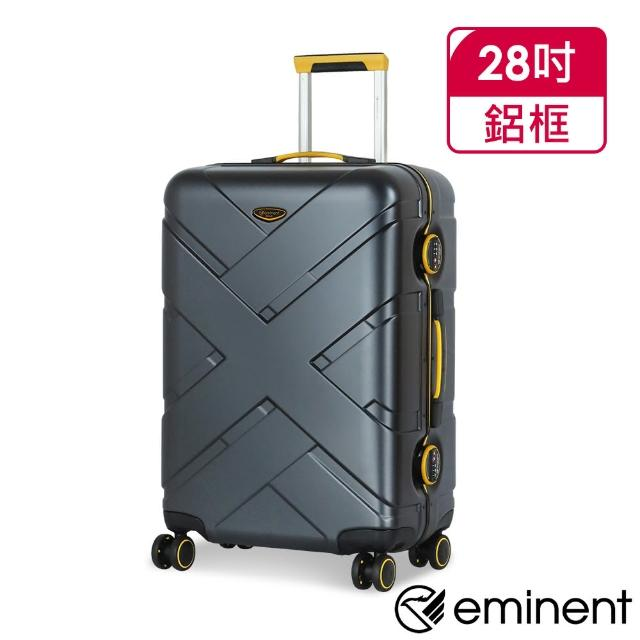 【eminent 萬國通路】28吋 細鋁框 行李箱 旅行箱 大容量 飛機靜音輪 TSA海關鎖 9P0(送原廠託運套)
