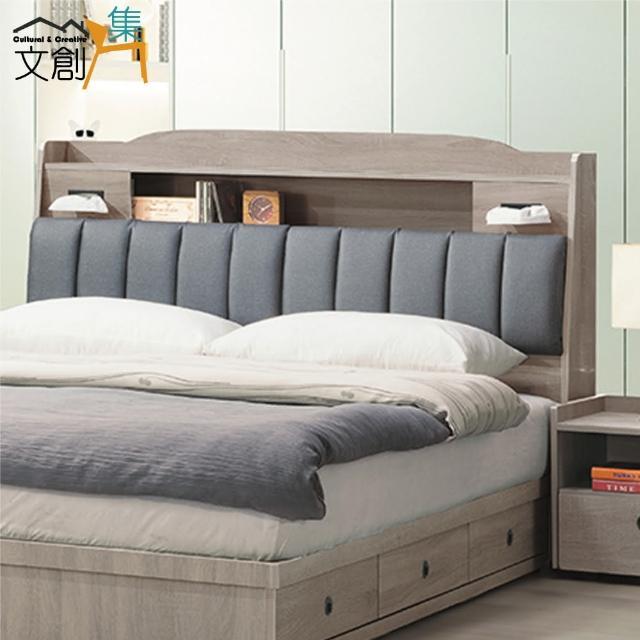 【文創集】富山 現代5尺雙人貓抓皮革床頭箱(不含床底+不含床墊)