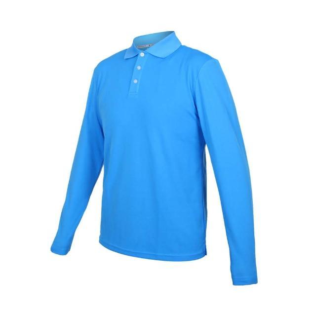 【HODARLA】男女星際吸濕排汗長袖POLO衫-台灣製 慢跑 休閒 上衣 高爾夫 亮藍(3161306)