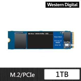 【外接盒超值組】WD 威騰 藍標 SN550 1TB M.2 2280 PCIe Gen 固態硬碟+華碩 ROG Strix Arion Lite外接盒