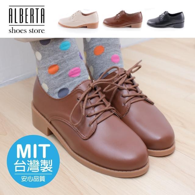 【Alberta】MIT台灣製 舒適乳膠鞋墊 3.5cm休閒鞋 學院風氣質百搭 皮革粗跟綁帶圓頭包鞋 休閒皮鞋