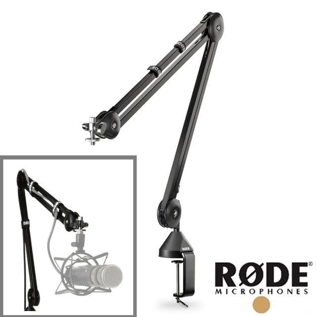【RODE】PSA1 桌邊型麥克風桌架 懸臂式麥克風架 桌上型支架 RDPSA1(公司貨)