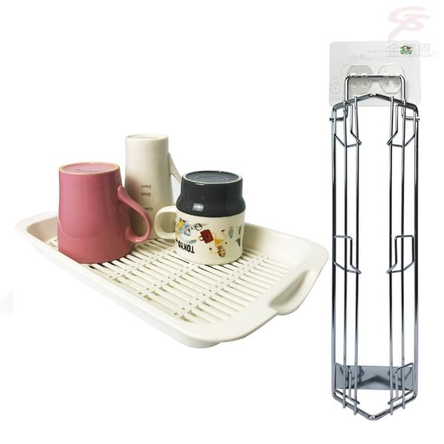 【金德恩】馬克杯玻璃杯壁掛收納架+收納滴水盤(收納架/免釘牆/可重複水洗/SGS檢驗)