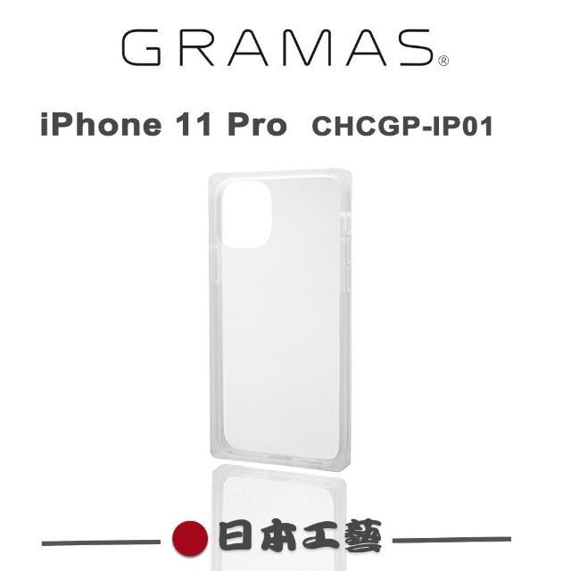 【Gramas】日本東京 iPhone 11 Pro 防摔漾玻透明手機殼 保護殼(9H硬度鋼化玻璃材質背板)