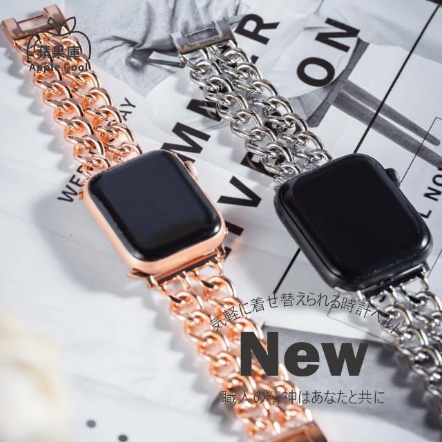 【蘋果庫Apple Cool】高質感 金屬雙鏈 Apple Watch錶帶 38/40mm(Apple Watch錶帶)