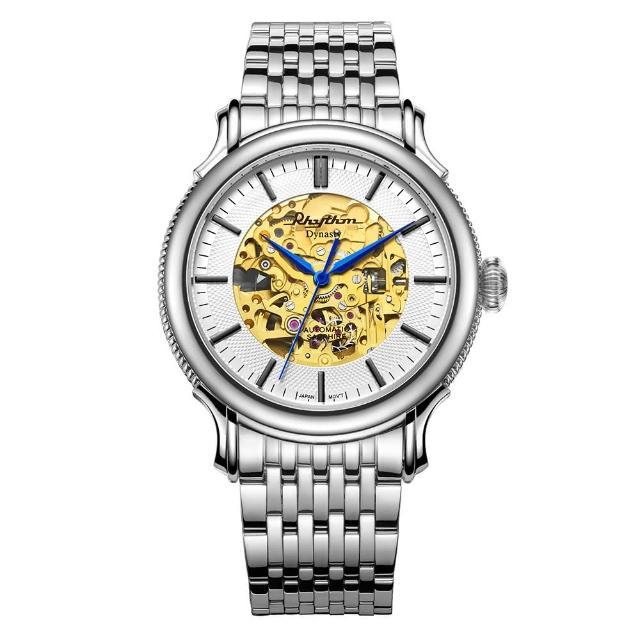 【RHYTHM 麗聲】現代鏤空設計自動機械腕錶A1510S01(銀/不鏽鋼錶帶)