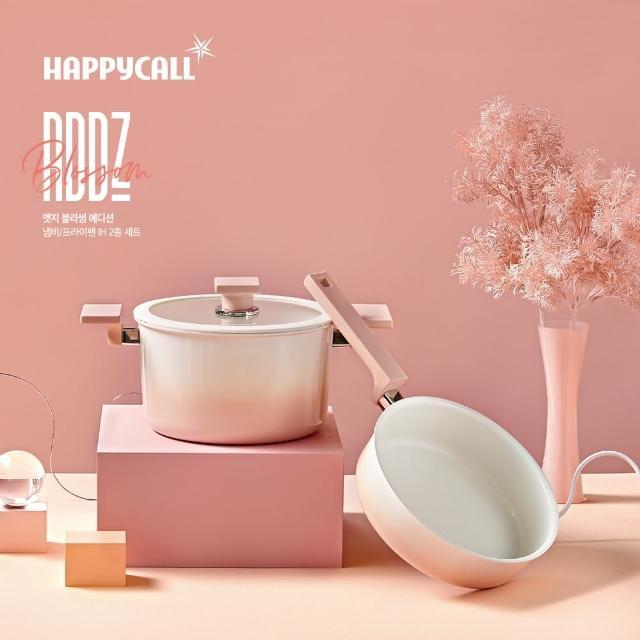 【韓國HAPPYCALL】白陶ADDZ鍛造不沾鍋20cm含蓋雙鍋組(限定櫻花粉)