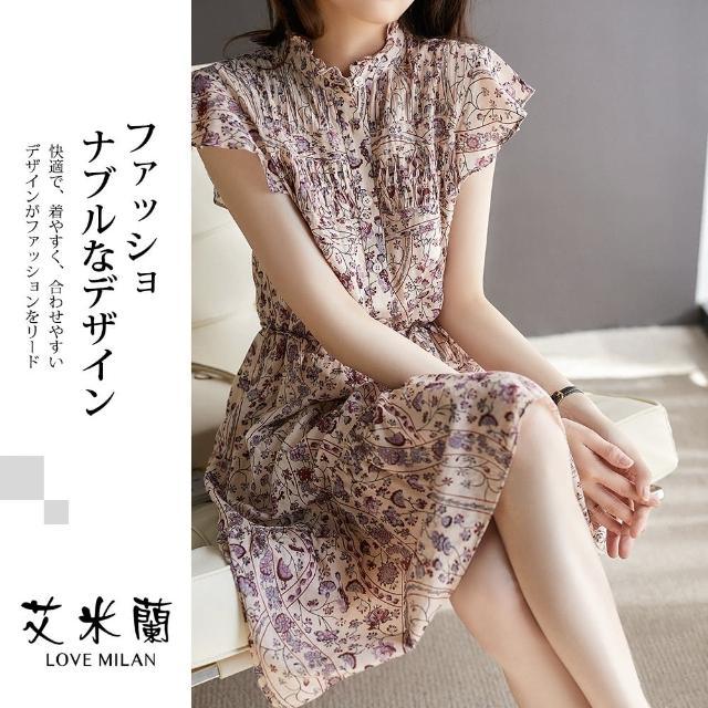 【艾米蘭】韓版荷葉立領碎花氣質造型洋裝(M-XL)