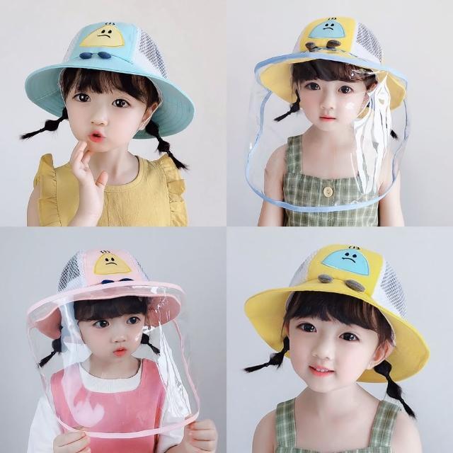 【Emi 艾迷】俏皮飯糰兒童網格透氣遮陽帽 2-5歲(送童帽用防疫擋板)