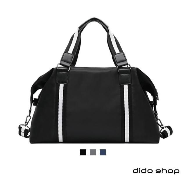 【Didoshop】簡約時尚手提斜背旅行包 旅行袋(CL305)