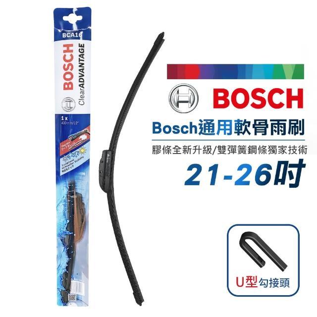 【BOSCH 博世】通用軟骨雨刷-標準型21~26吋(雨刷 軟骨 撥水 汽車)
