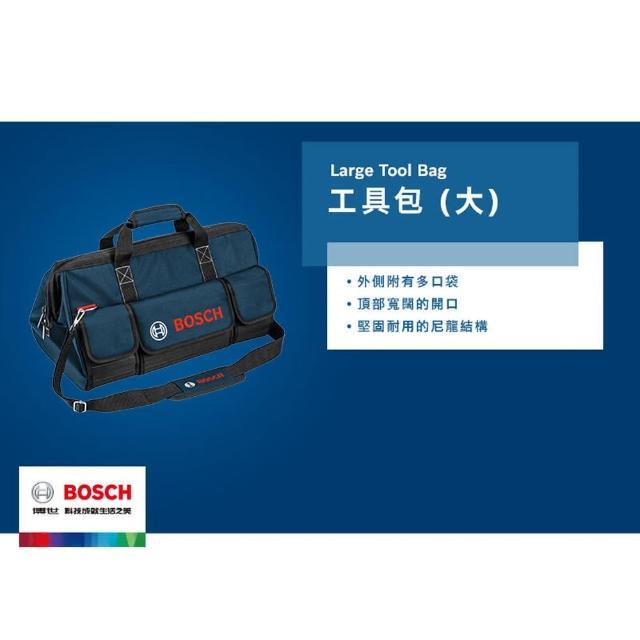 【BOSCH 博世】大型 手提 公事包 工具袋 工具包(原廠公司貨)
