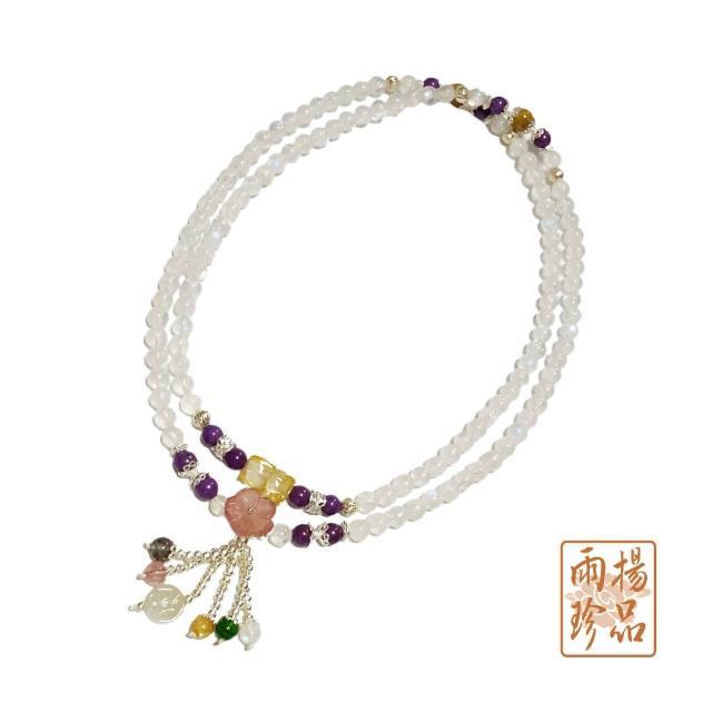 【雨揚】大藏經法會加持-頂級藍月光紫雲母念珠