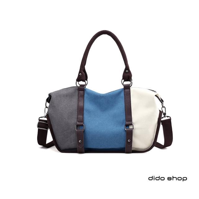 【Didoshop】休閒帆布手提斜背旅行包 旅行袋(CL306)