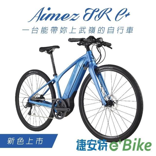 GIANT【GIANT】Liv Aimez SR-E+ 智能移動電動自行車