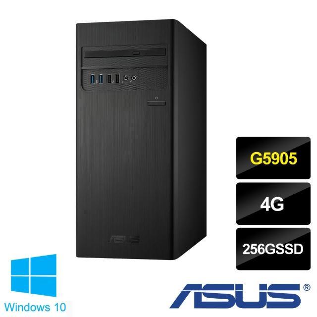 【ASUS 華碩】H-S300TA-0G5905006T 雙核SSD電腦(G5905/4G/256GSSD/W10)
