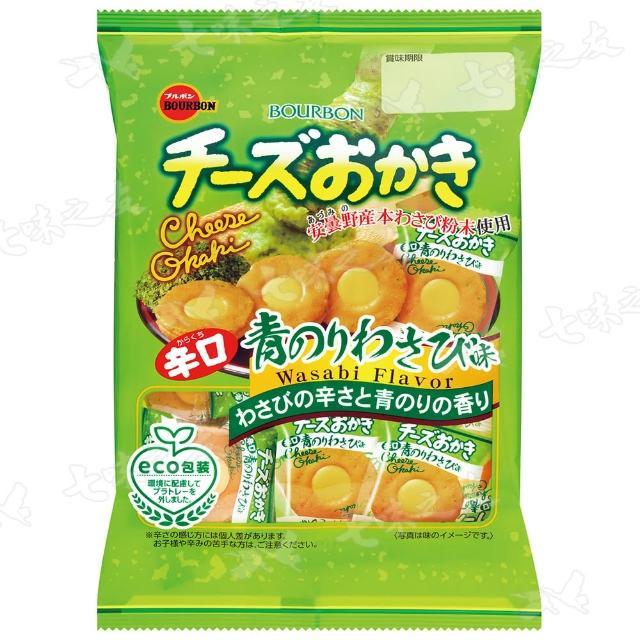 【Bourbon 北日本】起士柿米果 83g(海苔芥末風味)