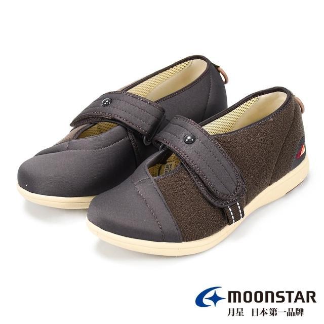 【MOONSTAR 月星】Pastel介護鞋(咖啡)