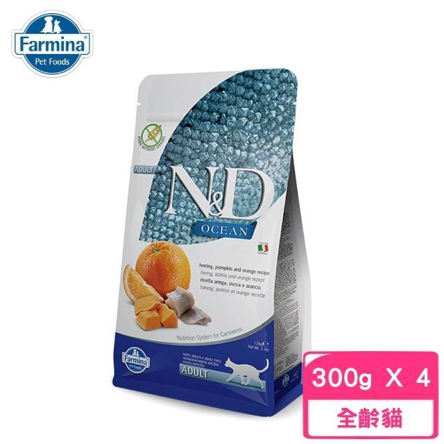 【Farmina 法米納】全齡貓 天然南瓜無穀糧-鯡魚甜橙 300g(4包組)(OC-2)