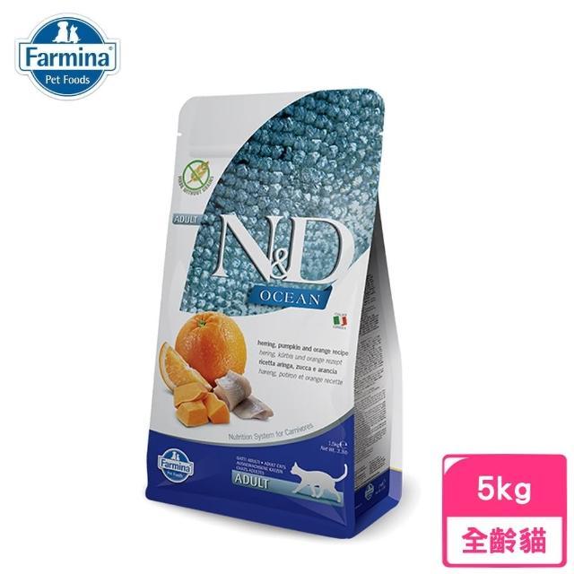 【Farmina 法米納】全齡貓 天然南瓜無穀糧-鯡魚甜橙 5kg(OC-2)